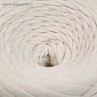 Пряжа трикотажная широкая 50м/160гр, ширина нити 7-9 мм (молочный)