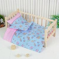 Постельное бельё для кукол 'Зоопарк', простынь, одеяло, подушка