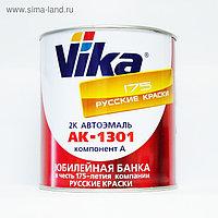 "Автоэмаль ""ВИКА"" АК-1301 золотисто-жёлтая 286, 0,85 кг"