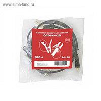 Комплект сварочных кабелей Optima-20 2003030, 200 А, 3+3 м, тип разъема 10-25