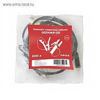 Комплект сварочных кабелей Optima-20 2005050, 200 А, 5+5 м, тип разъема 10-25