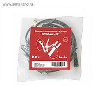 Комплект сварочных кабелей Optima-35 3503030, 350 А, 3+3 м, тип разъема 35-50