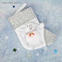 Носок для подарка «Новогоднее настроение», вместимость 80 г, виды МИКС
