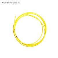 Канал подающий Optima XL126.0042, тефлоновый, желтый, 4 м, d=1.2-1.6 мм