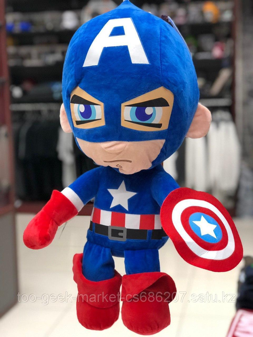 "Мягкая игрушка ""Капитан Америка"""