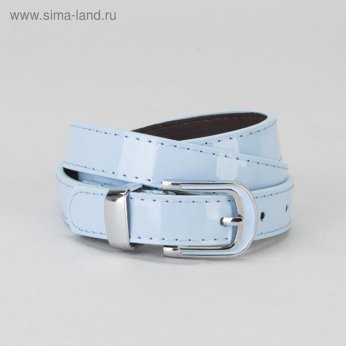 Ремень, гладкий, пряжка и хомут металл, ширина - 2,2 см, цвет голубой - фото 1