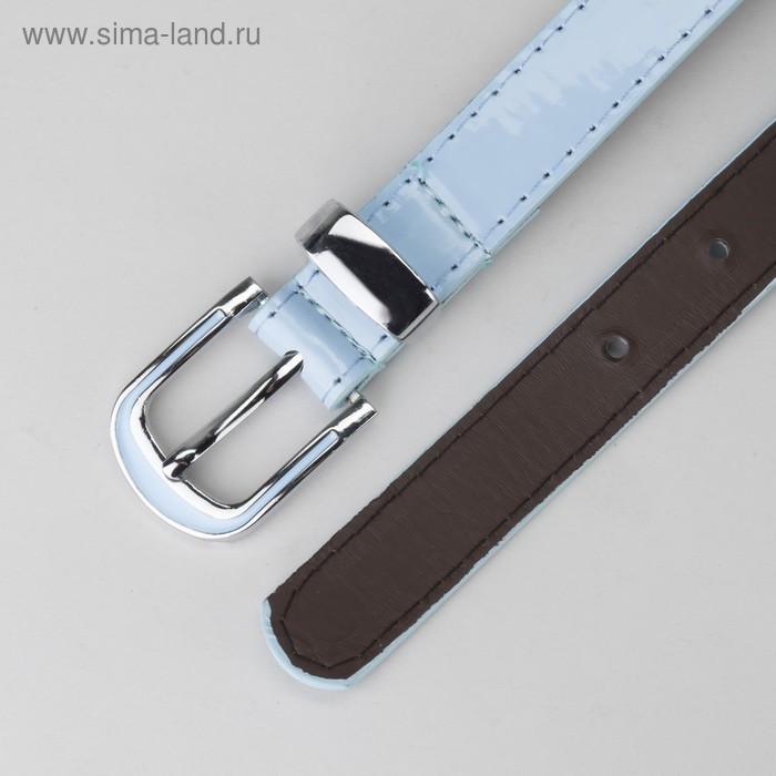 Ремень, гладкий, пряжка и хомут металл, ширина - 2,2 см, цвет голубой - фото 3