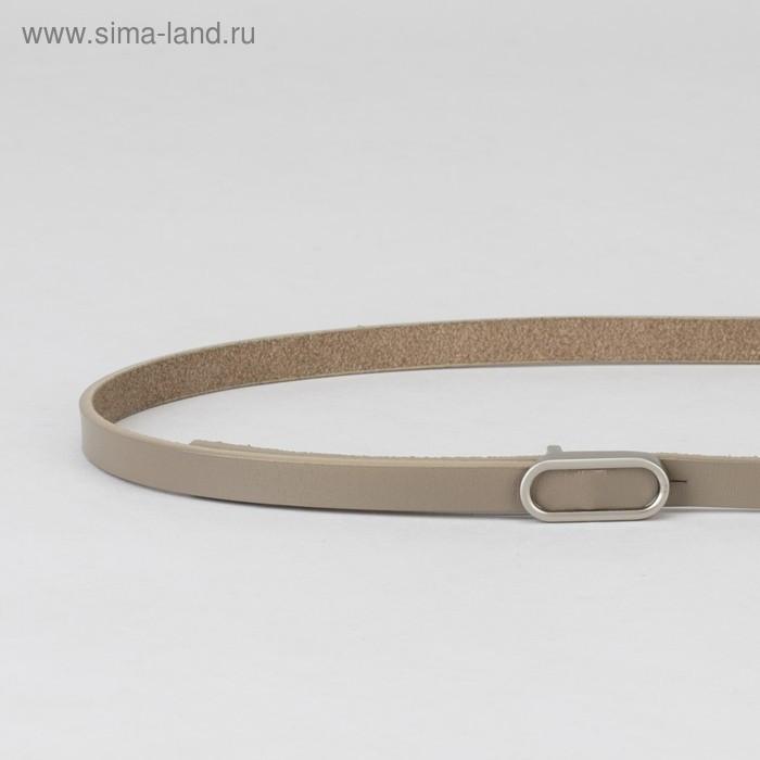 Ремень женский, гладкий, пряжка матовый металл, ширина - 1 см, цвет бежевый - фото 2