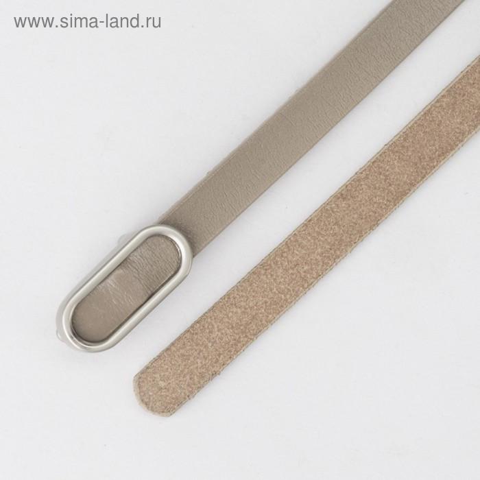 Ремень женский, гладкий, пряжка матовый металл, ширина - 1 см, цвет бежевый - фото 3