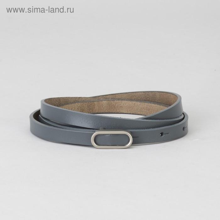 Ремень женский, гладкий, пряжка матовый металл, ширина - 1 см, цвет серый - фото 1