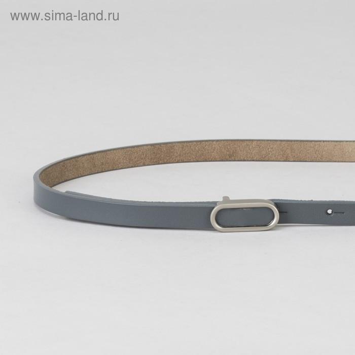 Ремень женский, гладкий, пряжка матовый металл, ширина - 1 см, цвет серый - фото 2