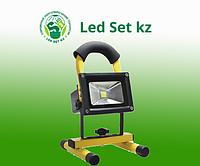 Светодиодный прожектор автономный DECO 10 Вт (время работы 6 часов) COB