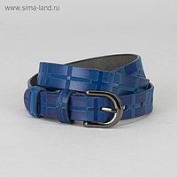 Ремень женский, пряжка тёмный металл, ширина - 2 см, цвет синий