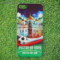 Чехол для телефона iPhone 7 «Ростов-на-Дону. Собор Пресвятой Богородицы»