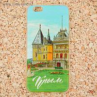 Чехол для телефона iPhone 6 «Крым. Массандровский дворец»