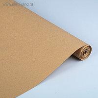 Бумага упаковочная крафт без печати, 70 г/м² ,0,72 х 20 м