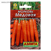 """Семена Морковь """"Медовая"""" """"Лидер"""", 2 г ,"""