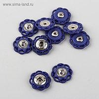 Кнопки пришивные декоративные, d = 17 мм, 5 шт, цвет тёмно-фиолетовый
