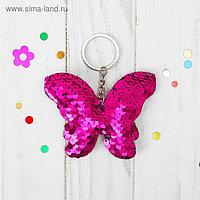 Мягкий брелок-хамелеон «Бабочка», цвета МИКС
