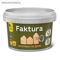 Шпатлевка FAKTURA по дереву сосна, банка 0,4 кг