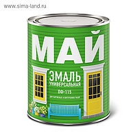 Эмаль МАЙ ПФ-115 коричневая, банка 0,8 кг