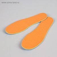 Стельки для обуви, 37 р-р, пара, цвет оранжевый/голубой