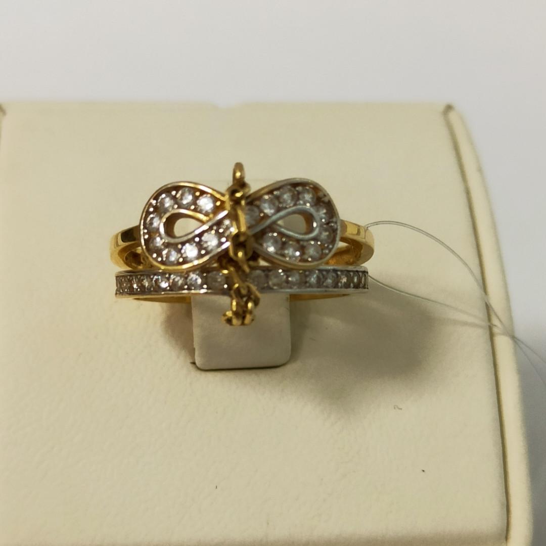 Двойное кольцо - бесконечность