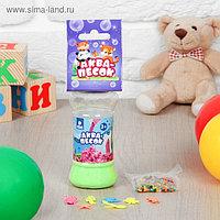 Аквапесок «Насекомые» с растущими игрушками и гидрогелем