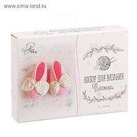 Костюмы для новорожденных «Любимые пяточки дочки», набор для вязания, 14 × 10 × 2,5 см
