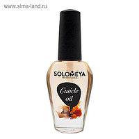 Масло для кутикулы и ногтей Solomeya «Красный апельсин», с витаминами, 14 мл