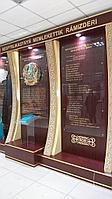Государственный стенд с тумбой, фото 1