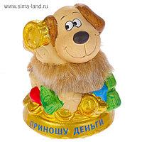 "Керамика фигурка ""Пёс с рублём"" 6х4,5х7 см"