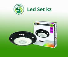 Светильник для освещения складских помещений