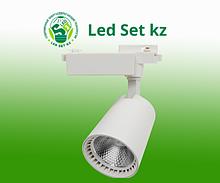 Светильник трековый светодиодный TR-01 14Вт 230В 4000К 1260Лм 92х112х148мм белый IP40