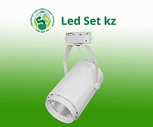 Светильник трековый светодиодный TR-02 7Вт 230В 4000К 630Лм 72x121x155мм белый IP40