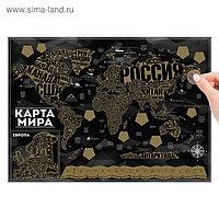 Карта мира со скретч-слоем «Шрифтовая», 70 х 50 см