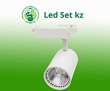 Светильник трековый светодиодный TR-04 7Вт 230В 4000К 630Лм 80x129x182мм белый IP40