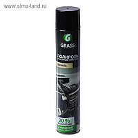 Полироль салона Grass Ваниль, антистатик, 750 мл, аэрозоль