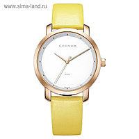 Часы наручные женские Gepard, белый циферблат, жёлтый ремешок, 1252A3L6-16