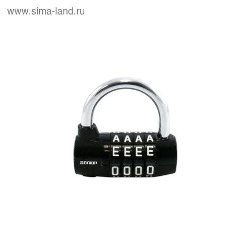 """Замок навесной """"АЛЛЮР"""" ВС1К-60/7 (HD01), кодовый, d=7 мм, черный"""