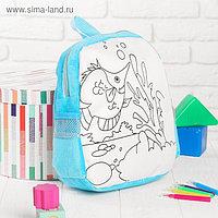 Рюкзак с рисунком под роспись «Рыбка» + фломастеры 5 цветов, цвета МИКС