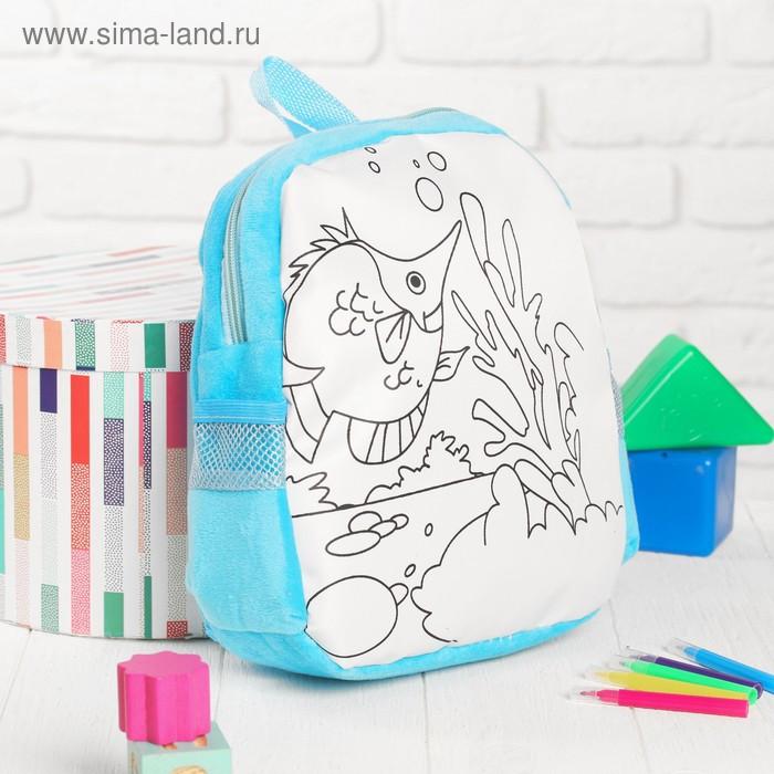 Рюкзак с рисунком под роспись «Рыбка» + фломастеры 5 цветов, цвета МИКС - фото 1
