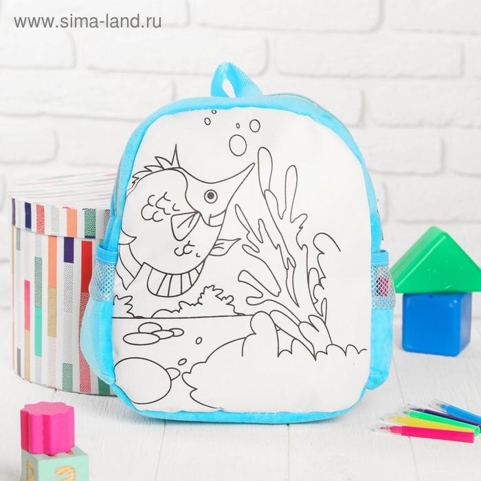 Рюкзак с рисунком под роспись «Рыбка» + фломастеры 5 цветов, цвета МИКС - фото 2
