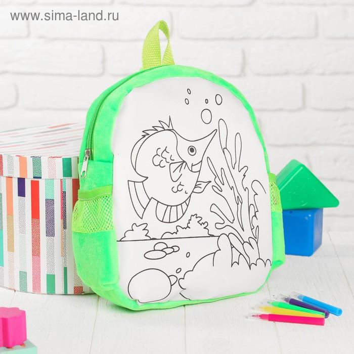 Рюкзак с рисунком под роспись «Рыбка» + фломастеры 5 цветов, цвета МИКС - фото 5