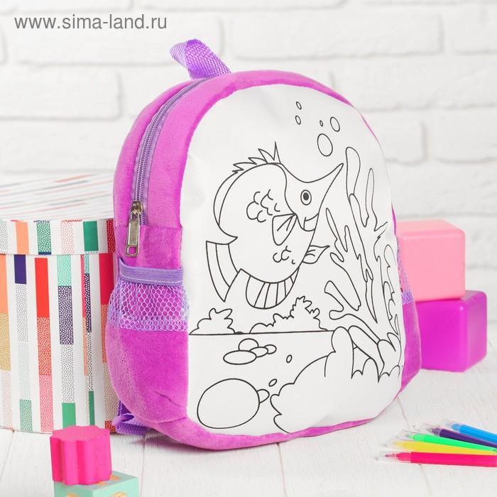 Рюкзак с рисунком под роспись «Рыбка» + фломастеры 5 цветов, цвета МИКС - фото 6