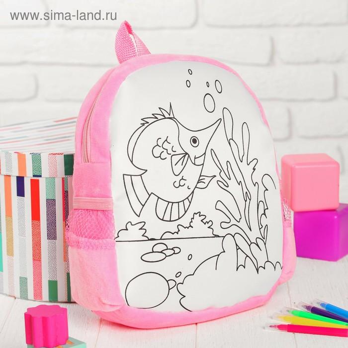 Рюкзак с рисунком под роспись «Рыбка» + фломастеры 5 цветов, цвета МИКС - фото 7