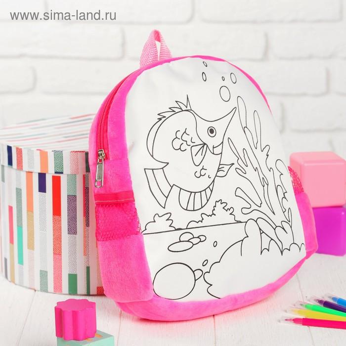 Рюкзак с рисунком под роспись «Рыбка» + фломастеры 5 цветов, цвета МИКС - фото 8