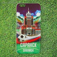 Чехол для телефона iPhone 6 «Саранск. Университет имени Н.П.Огарева»