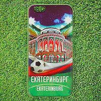 Чехол для телефона iPhone 6 «Екатеринбург. Дом Севастьянова»