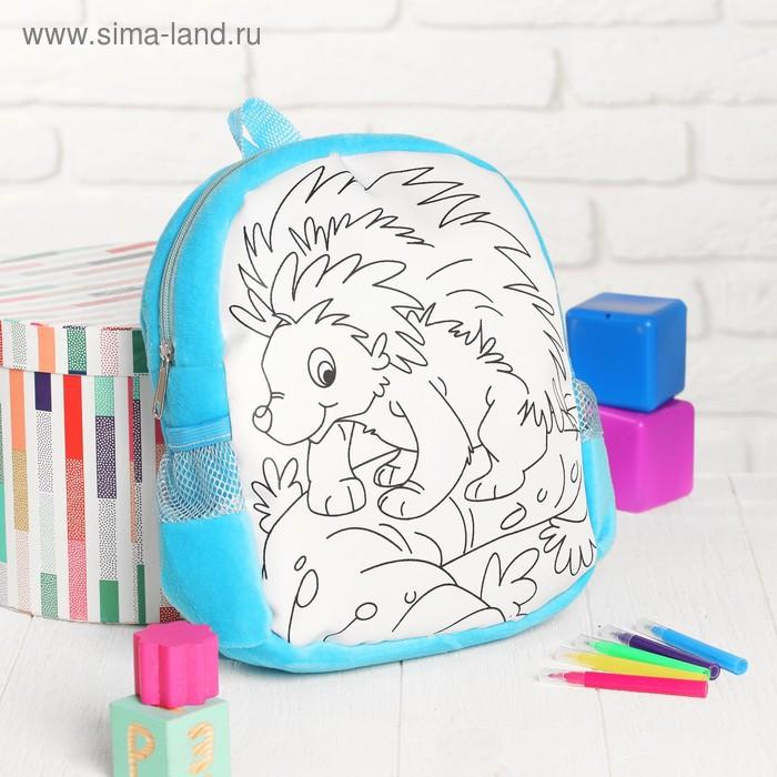 Рюкзак с рисунком под роспись «Ёжик» + фломастеры 5 цветов, цвета МИКС - фото 1